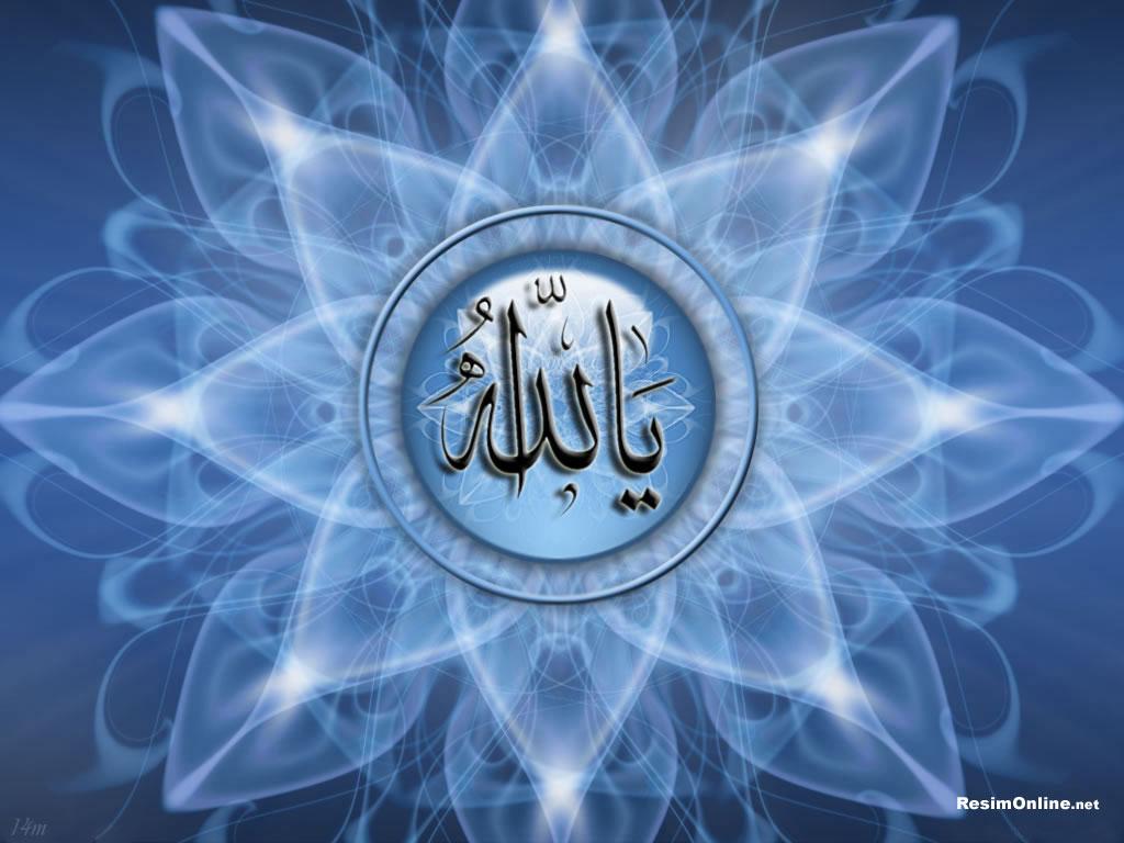 http://shia12emam.persiangig.com/image/god_0.jpg